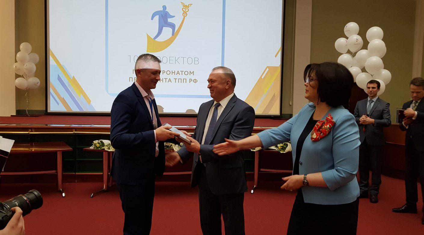 Компания «РостАгросервис» стала победителем акции «100 проектов под патронатом Президента ТПП РФ». Каковы перспективы?