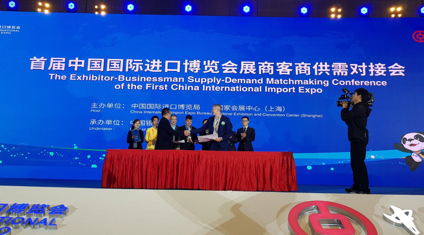 Компания «РостАгроСервис» приняла участие в международной выставке «CIIE-2018» в г. Шанхае, Китай