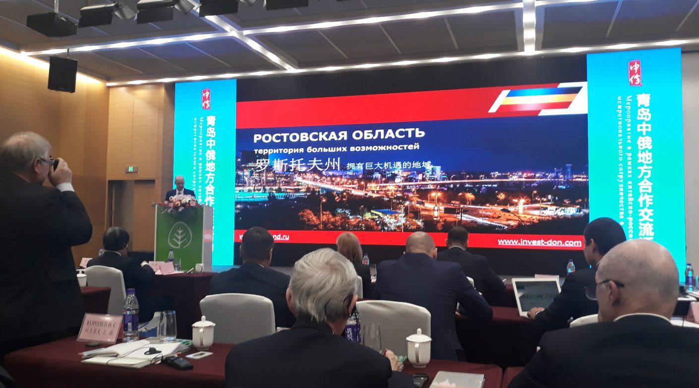Компания «РостАгроСервис» приняла участие в торжественной церемонии открытия «Китайско-российского Парка межрегионального сотрудничества» 2018г., г.Циндао, Китай