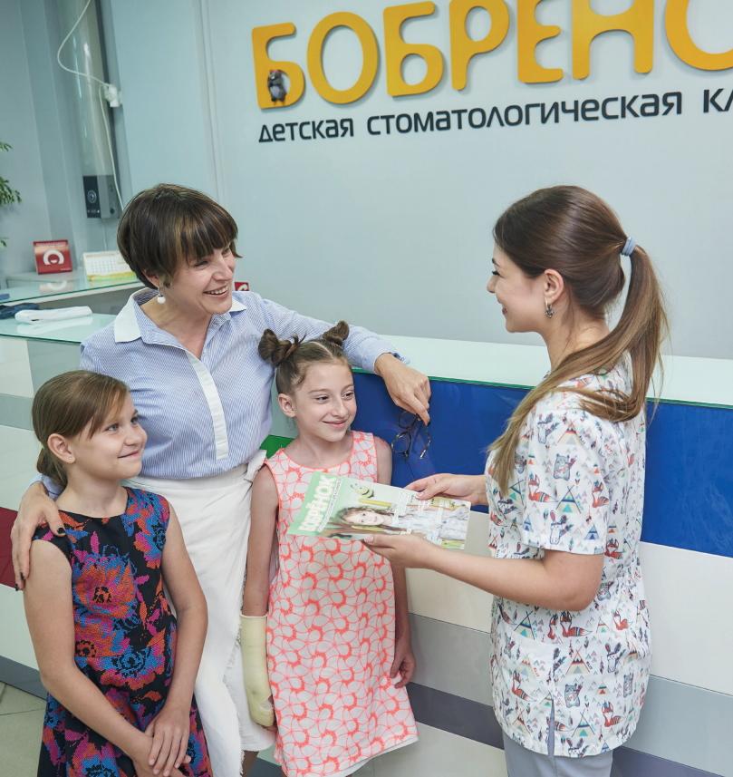 Корпоративная программа по детской стоматологии для компании «РостАгроСервис»